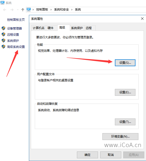 Windows 10 下C盘空间清理全攻略